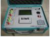 上海特价供应FP-BZC全自动变比测试仪