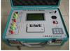广州特价供应CYB-Ⅱ全自动变比测试仪