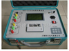 北京特价供应BZC-II全自动变比测试仪