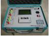 泸州特价供应HSXBBC-II全自动变比测试仪