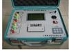 哈尔滨特价供应GH-6202 全自动变比测试仪