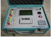 沈阳特价供应MD5000变压器变比测量仪