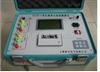 长沙特价供应DTZB-V 变压器变比组别测量仪