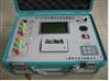 哈尔滨特价供应GY-BC 变压器变比组别测量仪