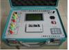 武汉特价供应PSZBC-A全自动变压器变比测试仪