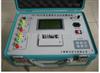 济南特价供应YD-6628全自动变压器变比测试仪