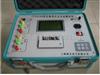 沈阳特价供应JT3010B全自动变压器变比测试仪