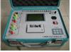 长沙特价供应DT-3180变压器变比全自动测试仪