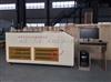 全自动水泥水化热测量试验系统