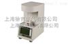 杭州特价供应CHK-6541 全自动界面张力测试仪