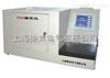 武汉特价供应XJ900全自动水溶性酸值测定仪