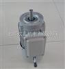 YEJ8024-0.75KW/B14刹车电动机0.75KW/B14库存充足质量保证