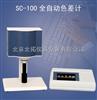 SC-100全自動色差計儀器特點