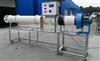 离心式风机性能实验台|流体力学实验教学设备