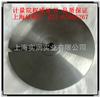 SR1mg-2kg增砣法码组合,5公斤秤砣法码价格