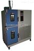 ADX-TS-050湖北冷热冲击试验机厂家