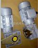 RV075/30-1.5KW供应链板输送流水线设备用1.5KW涡轮减速电机