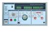 HYG2670B耐压测试仪