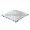 湖南不锈钢双层电子地磅优质厂家   3吨双层电子地磅厂家直销