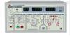5KV/100mASLK2672C耐电压击穿试验
