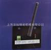 温度监控系统MTR-2006