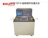 HWY-501A【上海昌吉】 HWY-501A 超级循环恒温水浴