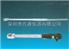 QL/QLE系列扭力扳手