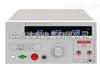 CS2672CX交直流耐压测试仪高压机耐压机