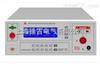 CS9913BX 程控交直流耐压测试仪,交直流高压测试仪 250VA
