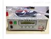 7122耐压绝缘测试仪|交直流耐压测试仪|程控交流高压测试仪