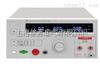 LK2674交直流耐压测试仪LK-2674高压耐压机LK 2674高压仪