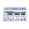 武汉特价供应YD2670B-1型耐电压测试仪