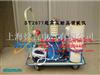 50KV高压耐压测试仪