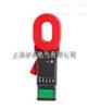 ETCR2100E+高端多功能钳形接地电阻仪 接地电阻测试仪