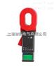 ETCR2100A+实用性钳形接地电阻仪(圆口)接地电阻测试仪