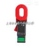 ETCR2100+基础性钳形接地电阻仪(圆口) 接地电阻测试仪