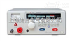 TH5201B型交流耐压绝缘电阻测试仪 接地电阻测试仪