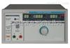 RK2674C交直流耐压测试仪 超高压耐压测试仪 接地电阻测试仪