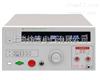 CS2671AX/BX 交直流耐压测试仪 耐压机 0-20/50mA 接地电阻测试仪