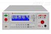 CS9913BX 程控交直流耐压测试仪,交直流高压测试仪 250VA 接地电阻测试仪