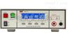 RK7112程控耐压测试仪 0-6KV程控交流耐压绝缘测试仪