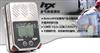 英思科ITX 高精度复合气体检测仪 不锈钢外壳