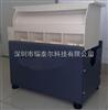 深圳-震动耐磨试验设备