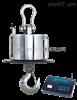 【亚津】电子吊钩磅3T炼钢计量行业专用无线带打印吊秤