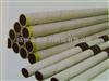 水冷电缆橡胶管(石棉成分)