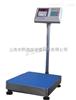 150kg50*60cm计重称带打印功能电子台秤