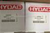 0250RN系列hydac过滤器滤芯