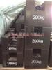 SR100%全铸铁200公斤法码,计量使用