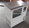 MD-RT系列高温透明恒温水槽