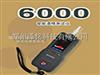 酒安6000取证用;连续被动模式--排查用酒精含量检测仪